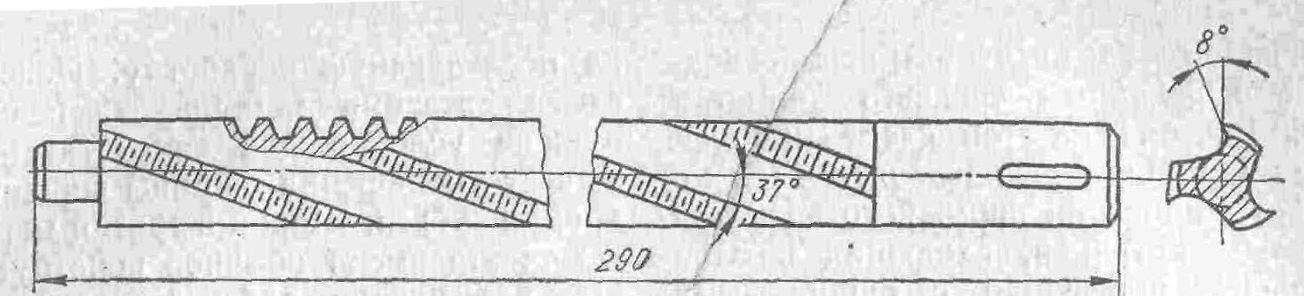 Рис. 170. Метчик-протяжка